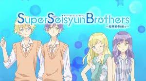 Super seishun Brothers