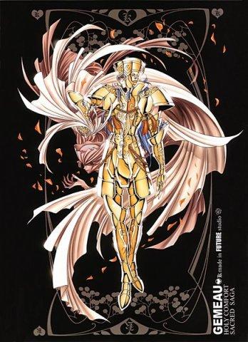 Gemini no Saga