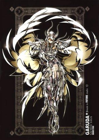 Garuda no Aiakos