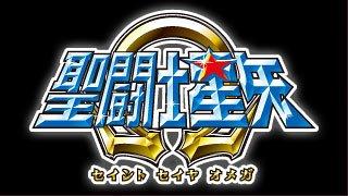 Saint Seiya Omega - Staff et Synopsis