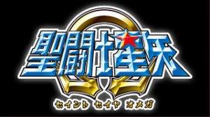 Saint Seiya Omega - Interview