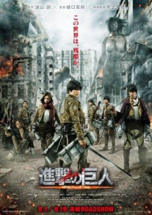 ATTACK ON TITAN: END OF THE WORLD (PART 2)