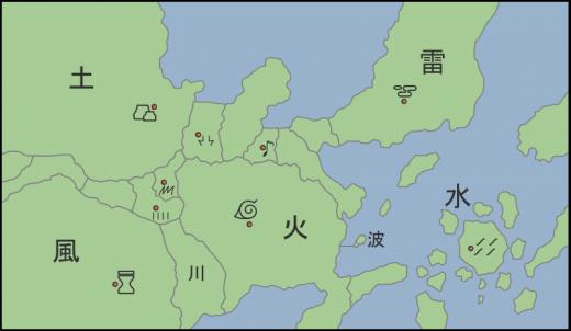 Les Villages.
