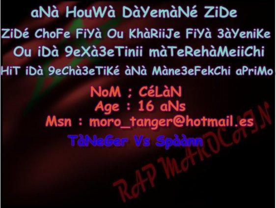 Ana HoWA AnA wE xI AkhOrE ..