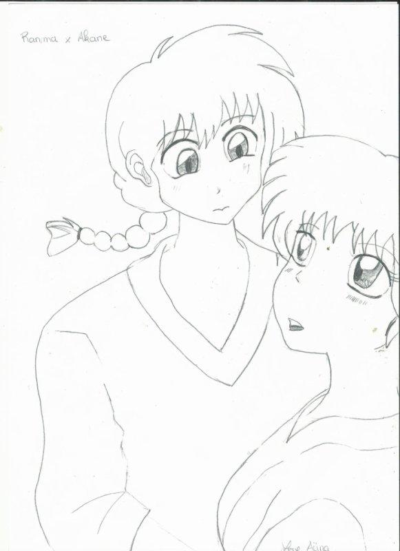 → Dessin concours: Ranma x Akane