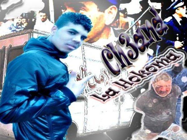 Reko Clash  Rap Salip