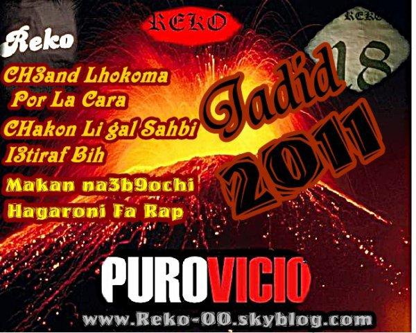 Album De Rako