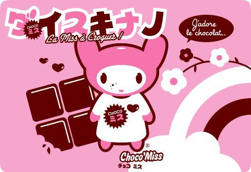 ~chocolat~