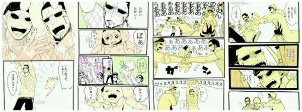 Doujinshi. Lot de petites histoires ^^