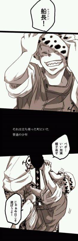 Doujinshi. La naissance de Bepo.