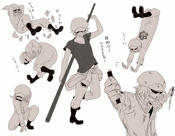 Nodachi, partie 2