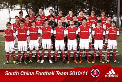 Photo officielle du nouveau club(South China fc)de Kezman.