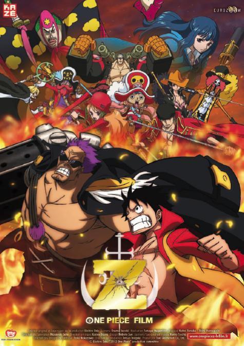 Sortie : One Piece Z au cinéma !