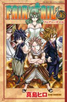 New : 5ème Oad pour Fairy Tail
