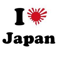 Vous aimez le Japon ?
