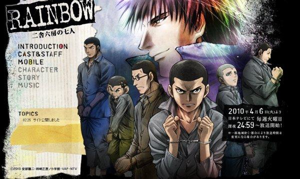 Rainbow - Nisha Rokubou no Shichinin