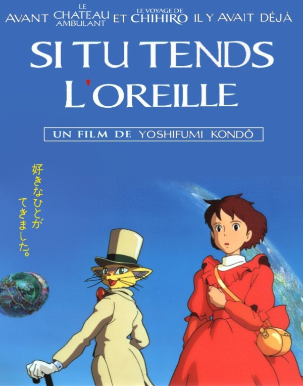 Si tu tends l'oreille - Studio Ghibli