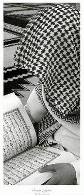 .: Tu as Des Yeux Pour Pleurer, Une Tête Pour Penser, Un Coeur Pour Aimer &' Tes Mains Pour Prier :.