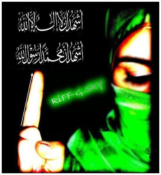 لا اله الا لله محمد رسول الله