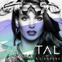 News : TAL