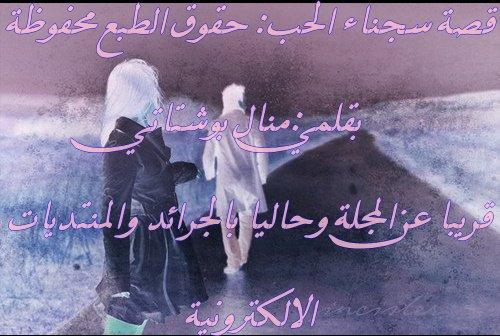 facebook:manal sahafa bouchtati