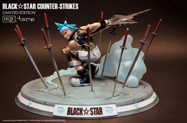 Découvrez la nouvelle figurine des chez Tsume !