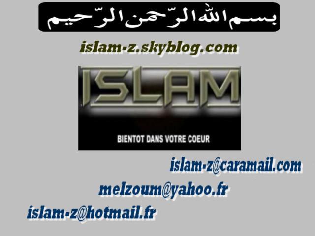 لا اله الا الله محمد لا رسول الله