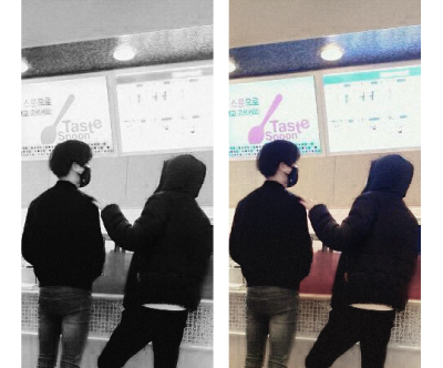 Date Night Ice. [ TaeKai ]