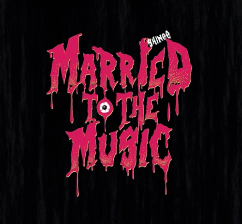 Comeback repackage. [ Married To The Music ]