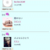 TaeMin bat des records au Japon. [ Sayonara Hitori ]