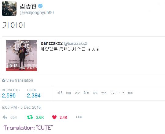 Jonghyun tweet à propos de TaeMin. [ MAMA 2016 ]