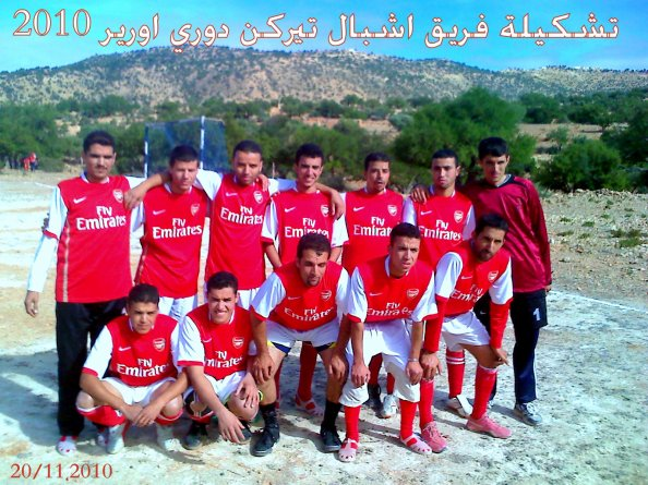فريق اشبال تيركن المشارك في دوري اورير 2010 والحاصل على المرتبة الرابعة