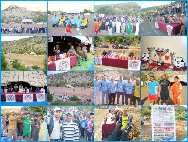 استعدادات اللجنة المنظمة لدوري اوركا ايمسكر 2011