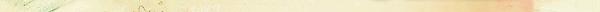 3x09 : Le Maillon faible