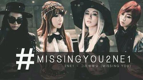 2NE1 - Missing You (2013)