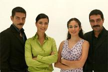 série turque
