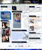 Site web GRATUIT
