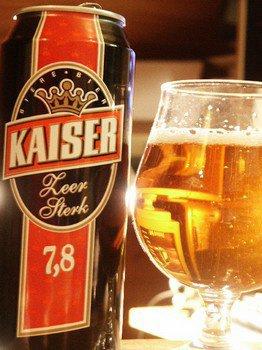 Une bière se déguste avec sagesse...