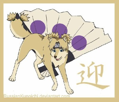 trensformation en chien n 2