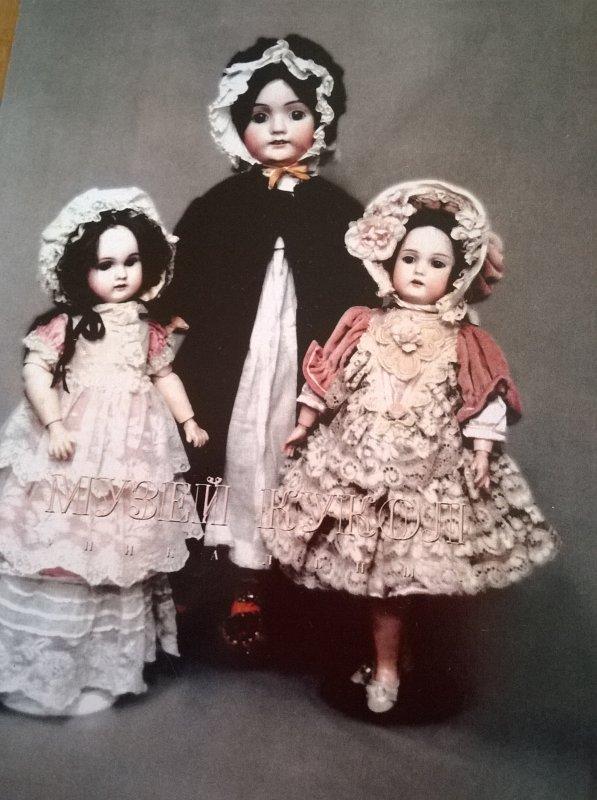 Quelques poupées russes !