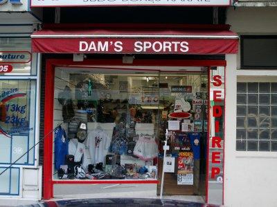 Arrivage chez Dam's sports en  BOXE / MMA / Textile Venum et XAM