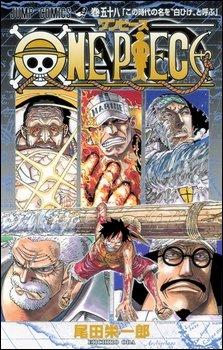 One Piece tome 58