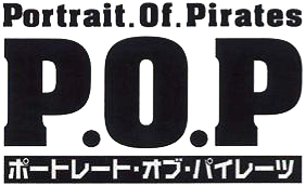 Topic One Piece pour les fans des figurines P.O.P (Portraits Of Pirates) et autres figurines et goodies One Piece