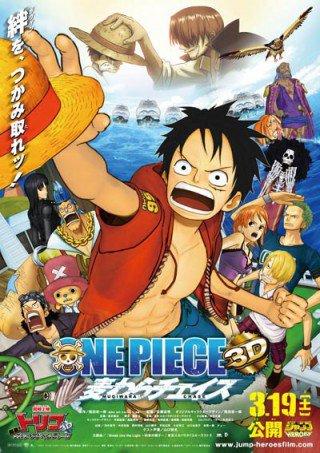 One Piece film 11 : One Piece Mugiwara Chase