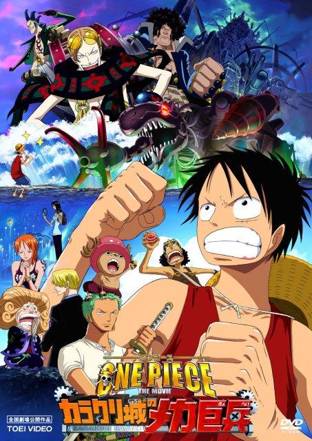 One Piece film 7 : Le géant soldat Mécha du chateau Karakuri