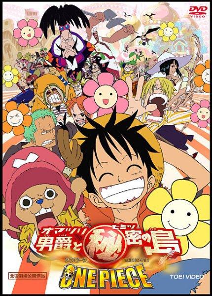 One Piece film 6 : Le Baron Omatsuri et l'île secrète