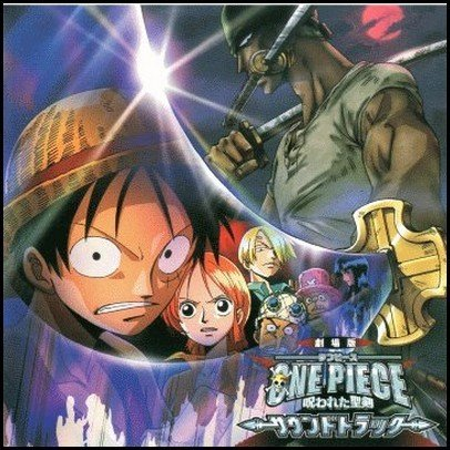 One Piece film 5 : The Curse of the Sacred Sword
