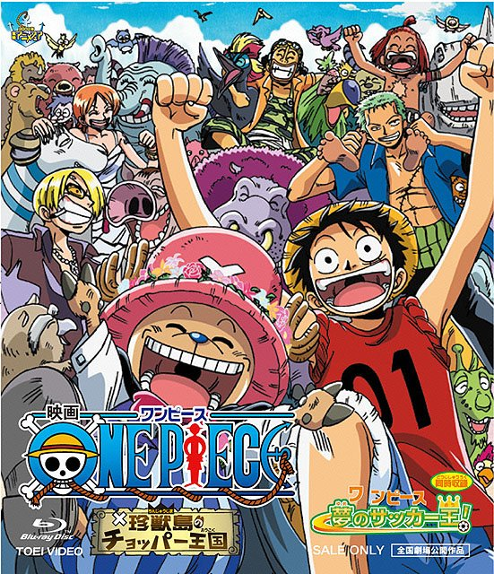 One Piece film 3 : Chopper Kingdom of Strange Animal Island