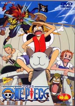 One Piece film 1 : À la recherche du trésor de Woonan