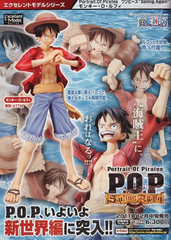 One Piece P.O.P Luffy Sailing version : Next Génération (2 ans plus tard)